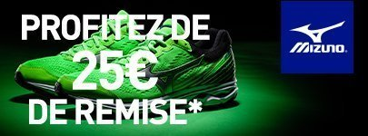 SELL OUT MIZUNO WAVE RIDER 22 WAVE INSPIRE 15